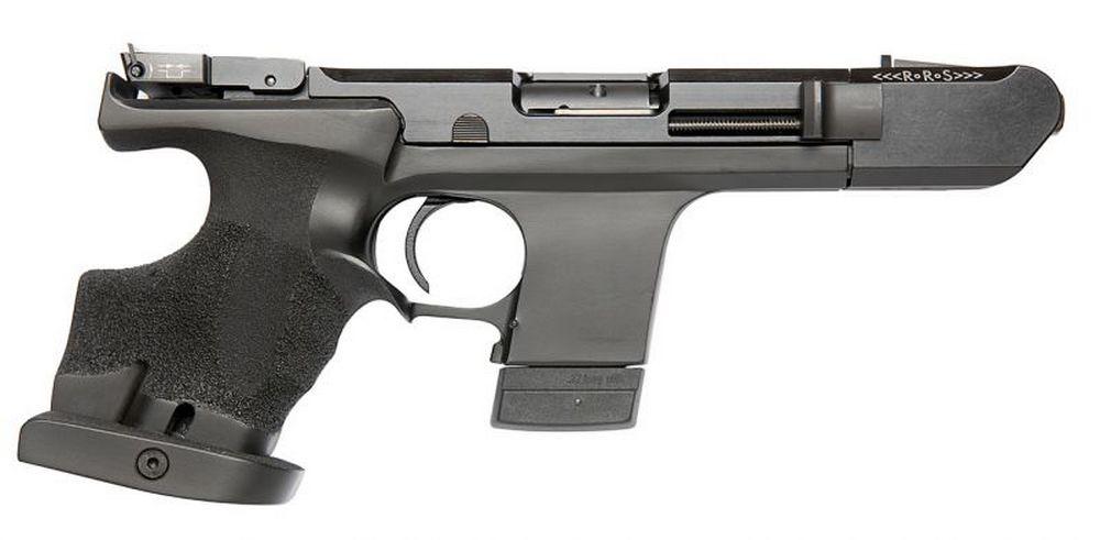 Pistolet HAMMERLI   SP20 RRS   950€   22/09/2017
